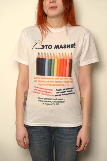 Печать на футболках в Екатеринбурге  4a45f7028d23c