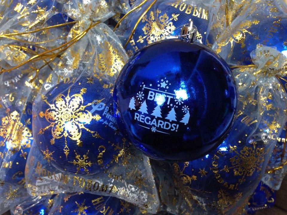 Надписи на новогодних шарах 127